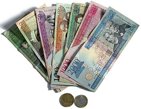 Money In The Dominican Republic